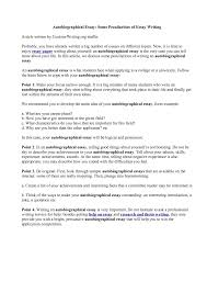how to start an autobiography essay   Template Template
