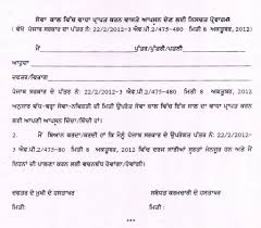 Bunch Ideas Of Fresh Essays Application Letter Format In Hindi
