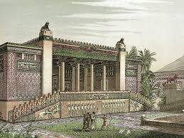 Идеология и культура Древней Персии История