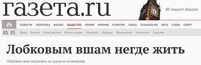 """Особиста зустріч Зеленського і Путіна в межах """"нормандського формату"""" необхідна, - Арахамія - Цензор.НЕТ 506"""