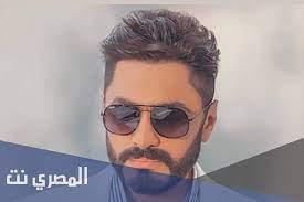 حقيقة زواج تامر حسني من بسمة بوسيل - المصري نت