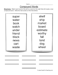 Compound Words Worksheets | Have Fun Teaching