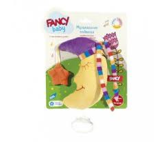 <b>Подвесные игрушки Fancy</b> Baby: каталог, цены, продажа с ...