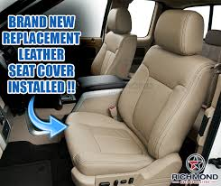 2009 2010 ford f 150 lariat leather seat cover driver bottom tan