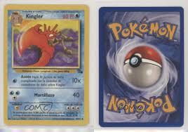 1999 Pokemon Fossil Spanish Unlimited Kingler #38 g6p