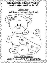 78466c8b83d4c90fc85adca58618fa5e pinterest \u2022 the world's catalog of ideas on kindergarten sight word test template