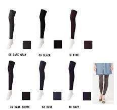 Uniqlo Slim Fit Shirt Size Chart Rldm