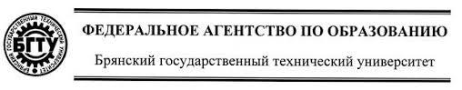 Курсовая работа Маркетинговые исследования продукции ОАО Брянский  Курсовая работа Маркетинговые исследования продукции ОАО Брянский молочный комбинат