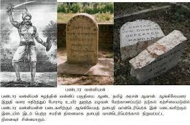 Image result for பண்டார வன்னியன்