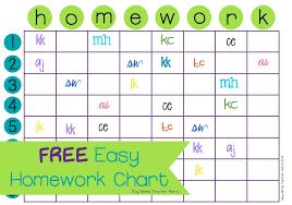 Free Homework Chart Teacher Mama Free Easy Homework Chart Boy Mama Teacher Mama