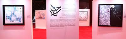 Forum Design Qatar Qatar Charitys Exhibition Portrays Refugee