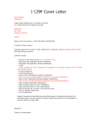12 Best Images Of Homeland Security Cover Letter 129f Cover