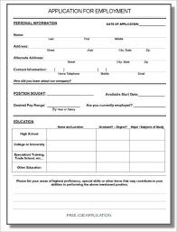 job application form template 190 job application form sample example format documents employment