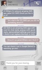 go sms pro basketball theme screenshot 2 6