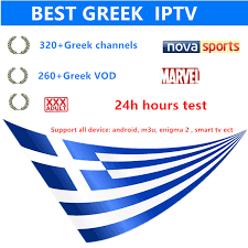 Wisdom <b>IPTV</b> Store - Amazing prodcuts with exclusive discounts on ...