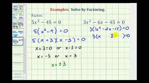 ex factor and solve quadratic equation greatest common factor you