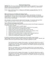 essay about educational example leadership