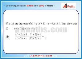 problems solved questions 8 1 algebra 1 quadratic equation