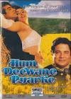 Anup Jalota Hum Deewane Pyar Ke Movie