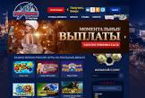 Казино Vulkan Russia — все прелести игры