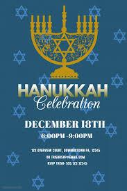 Free Templates For Posters Hanukkah Celebration Flyer Templates Hanukkah Posters We Love Free