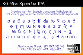 The spelling of an english see an example of how long vowels are shown in english dictionaries in the diagram below. Image For Kg Miss Speechy Ipa Font Ipa Phonetic Alphabet Speech And Language