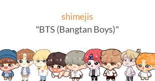 BTS (<b>Bangtan Boys</b>) - Shimeji Pack