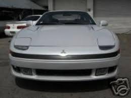 mitsubishi 3000gt factory repair manual 1991 1997 downlo pay for mitsubishi 3000gt factory repair manual 1991 1997