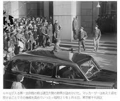 「1945年ソープ准将」の画像検索結果