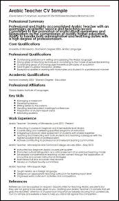 Professional Qualifications Resume Enchanting Arabic Teacher CV Sample MyperfectCV