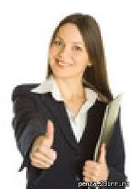 Курсовые Дипломные работы Работа и образование Газета  Дипломные работы в Пензе