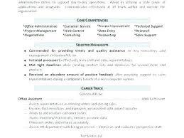 Discreetliasons Com Skills Listed On Resume Examples Resume Skills