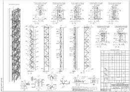 Дипломная Работа Обучение курсы репетиторство в Павлодар  Строительные чертежи в autocad дипломные и курсовые работы