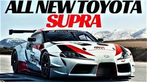 2019 TOYOTA SUPRA GAZOO RACING CONCEPT ! - YouTube