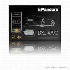 Сигнализация <b>Pandora DXL 4790</b>: цена, отзывы, инструкция ...