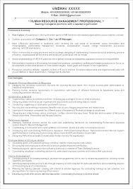 Company Mobile Phone Policy Template