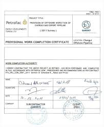 Sample Of Certificate Of Completion Certificate Of
