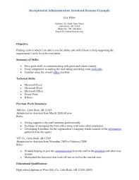 Sample Resume For Entry Level Medical Receptionist New Medical