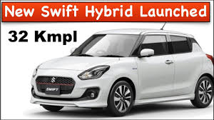 New Maruti Swift Hybrid 32 kmpl launched - YouTube