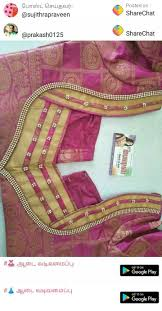 Designer Patches For Sarees Blouse Designs Patch Work Blouse Designs Stylish Blouse