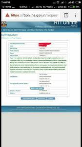 admission essay sample college yourself pdf