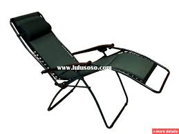 Reclining Outdoor Lounge Chair Design