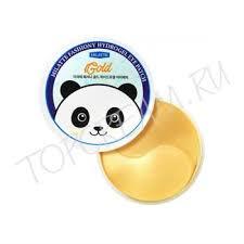 <b>MILATTE</b> Fashiony Gold Hydrogel Eye Patch - <b>Патчи для</b> кожи ...