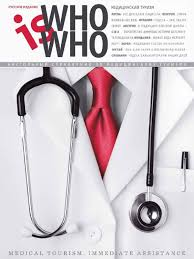 WHOisWHO(1-2012)-online by Alex Panov - issuu