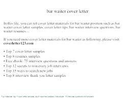 Cover Letter In A Resume Best Sample Waiter Resume Waiter Resumes Waiter Cover Letter Sample