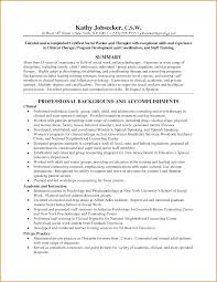 resume case worker resume sample case worker resume sample
