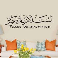 Small Picture Popular Islamic Home Decorations Buy Cheap Islamic Home