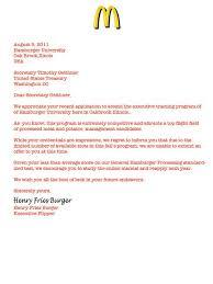 Tim Geithner S Mcdonald S Rejection Letter And Other Pissy Wall