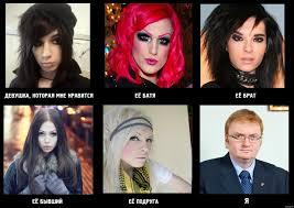 create meme drag queen create meme that i like makeup tutorial