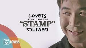 STAMP - รวมเพลงเพราะๆ ของ STAMP [Official VIdeo] - YouTube